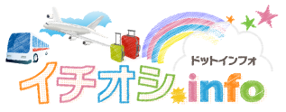 logo_ichioshi_footer