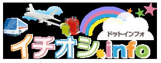 logo_ichioshi_footer