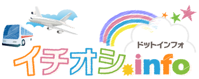 logo_ichioshi