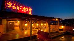 oniyama-hotel01