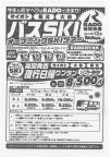 SKM_C754e14121710330_0001