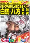 hull-ski_0001